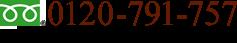 ラウムプロデュース電話番号